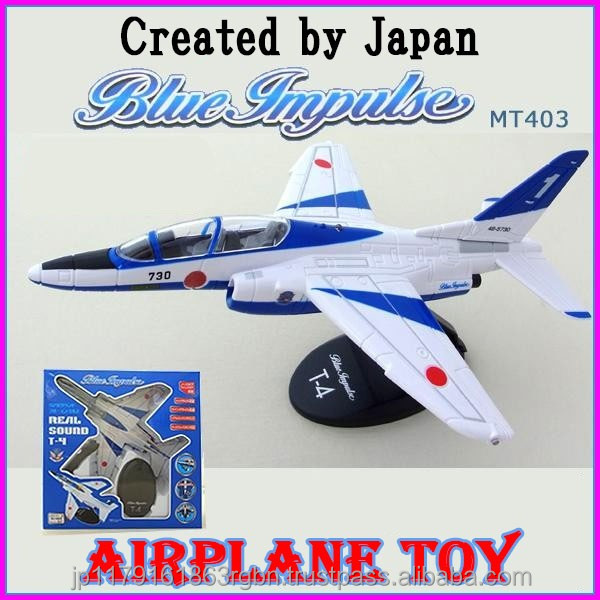 Stylish and Cost-effective rc model airplane toy with realistic airplane sound created by Japan