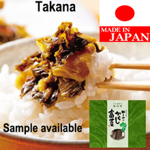 Japanese preservatives in pickles , Takana made from pickled takana leaves with red peppers