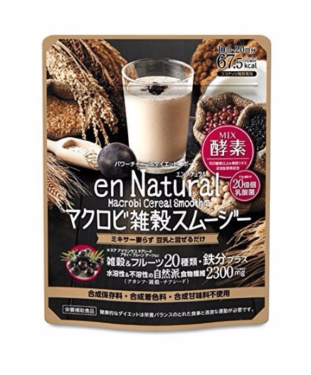 Macrobiotic in take tablets MDC with powder made in Japan