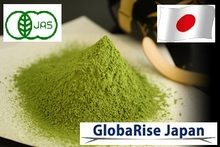Japanese Green Tea Powder Organic Matcha Private packing Matcha for tea stores