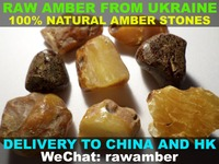 RAW AMBER / AMBER STONES / ROUGH AMBER / UKRAINE