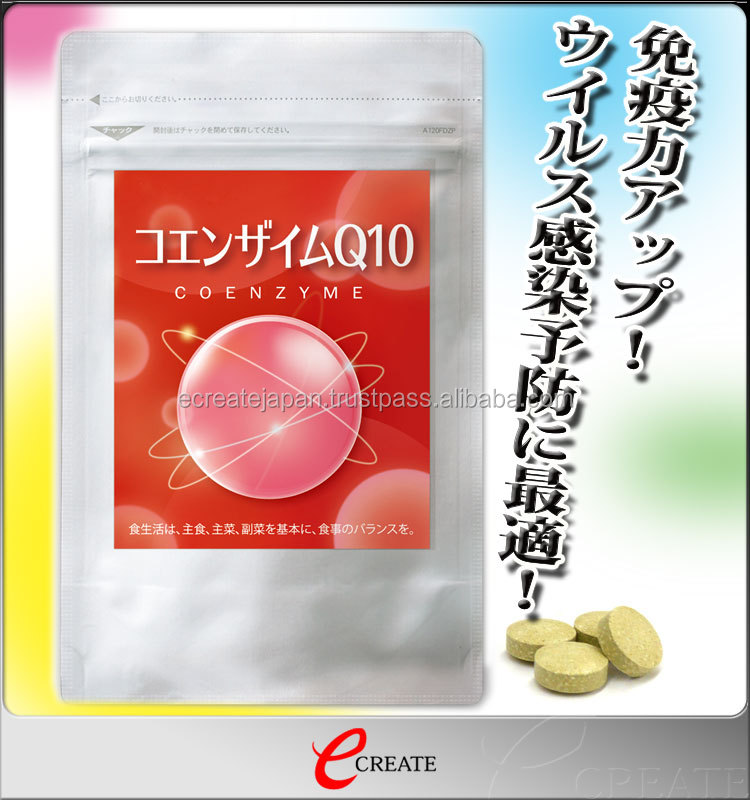 High quality and Popular japan products Coenzyme Q10 at reasonable prices