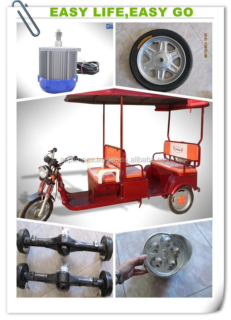 multifunctional high quality electric rickshaw for India