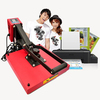 Heat Press Machine Package (Sublimation)