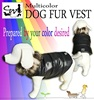 Durable cheap fur vest dog vest at reasonable prices , small lot order available