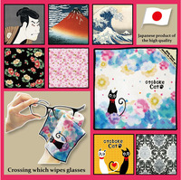 Cute and Japanese cat print fabric cloth at reasonable prices OEM available