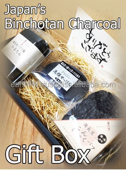 birthday gift ideas for girlfriend Best-selling very nice Binchotan Charcoal Beauty Care Gift Set(soap/pumice/puff)