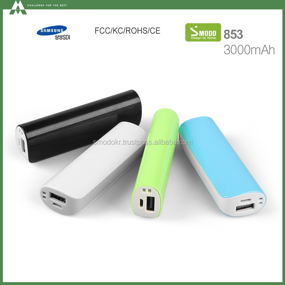 2017 Hot selling 3000mah usb portable power bank external battery mini charger, rohs power bank for promotional gift