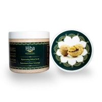 Hiba Rejuvenating Walnut Scrub