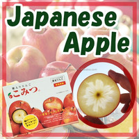 Delicious rich Komitsu apple fruit , packed in a container at low-temperature