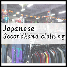 All Seasons Unsorted Bundle of Second Hand Clothes collected in Japan at reasonable prices