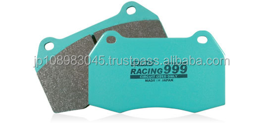 Japanese auto part Project Mu brake pad parts for race for wholesale