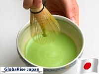 Japanese Green Tea Powder Organic Matcha produced in Kirishima Tea from Japan for tea stores