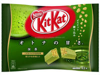 Original nestle products Kit Kat green tea chocolate for snacking