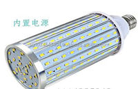 led corn bulb LED PL lamp with/without cover, aluminium/plastic casing
