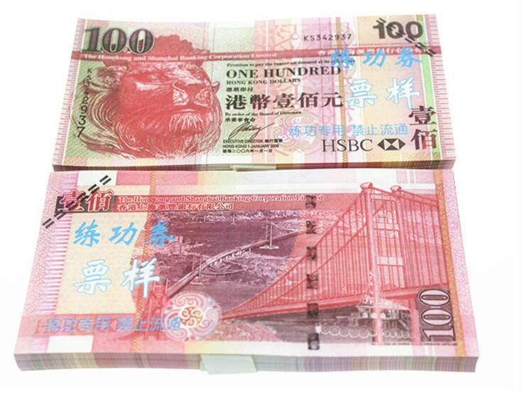 Hong Kong play banknote HKD100 for Movie props and Education/bank staff training paper/fake money/copy money/gife