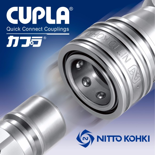 Reliable joint Nitto Kohki Hi Cupla at reasonable prices