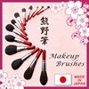 Long-lasting Eyebrow Cosmetic Brush at better value , face wash brush also available