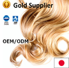 Hygienical OEM ODM private label hair oil with mineral in many design