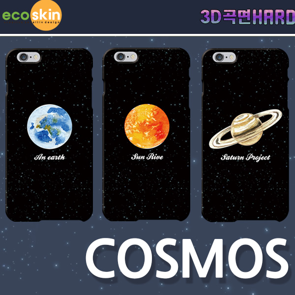 01372 For iPhone 6/6S/6 Plus/6S Plus5/5/5S/SE/5C/4S_Space 3D Print Slim Hard_Smart Cellular Mobile Phone Case Cover Casing