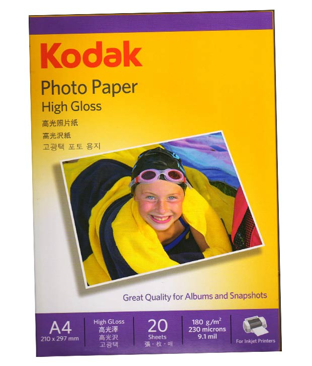 Best quality Magnetic inkjet photo paper for sale