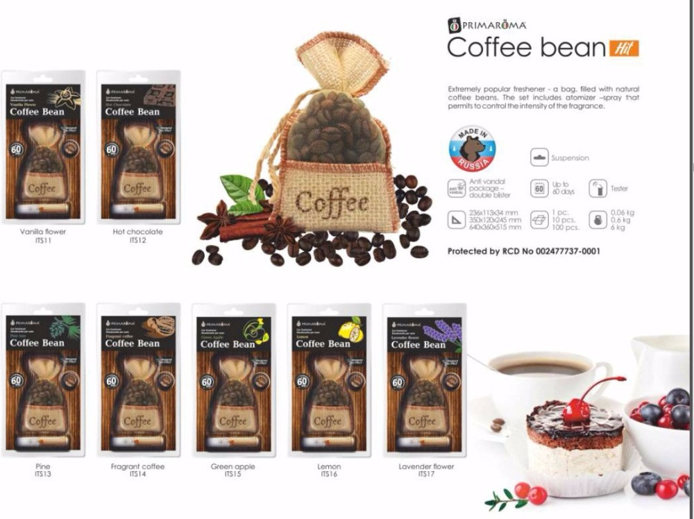 Air freshener Coffee bean