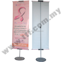 Eco Bunting Stand, Display Stand, Advertising Display, Exhibition Display, Advertising Stand, Floor Display Stand, Stand,Display