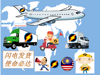 Delivery to Malaysia Door to Door Express Small Parcel Express Service to Peninsular Malaysia