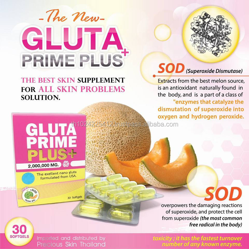 GLUTA PRIME 2000000 mg Aura White lightening Max Glutathione