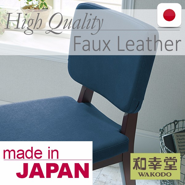 Acid-Proof and Easy clean pleather fabric Faux Leather for all spaces , Samples also Available