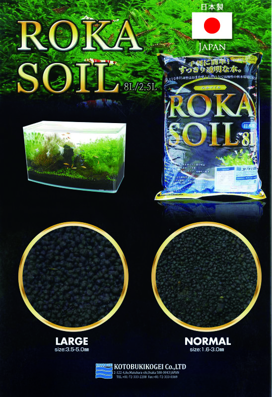 Easy to use and High quality soil with multiple functions, fish farming tanks for sale