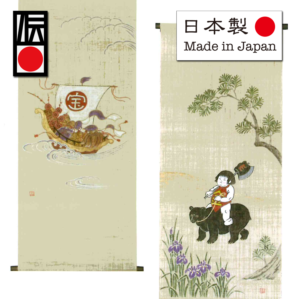 Elegant and traditional drawing book Kyoto Ceramic and decor for gift, novelty and promotion , make to order MTO available