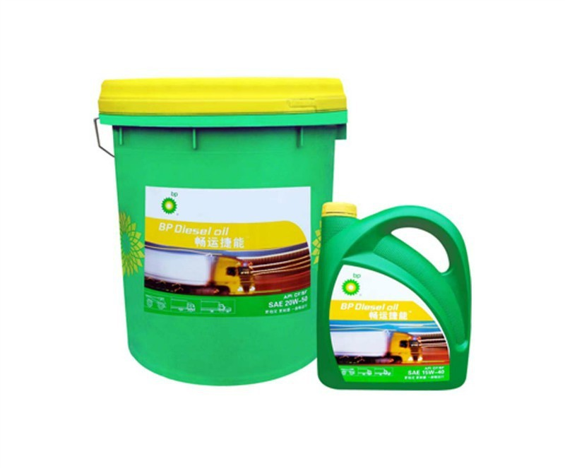 BP lubricants in UAE