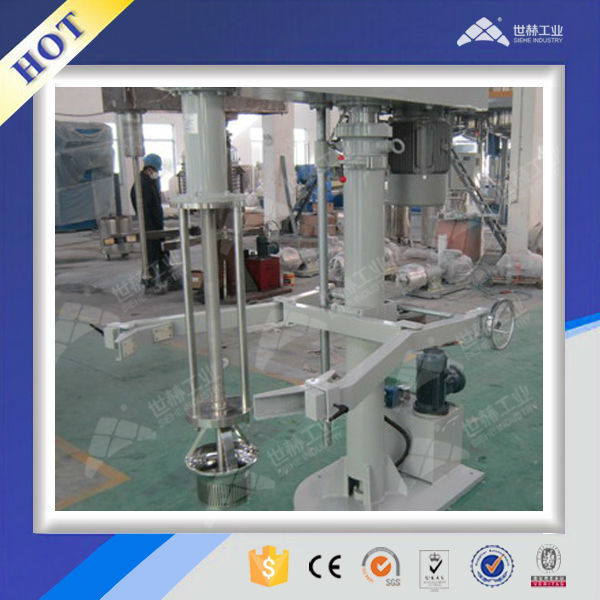 High shear dispersing emulsifying mixer