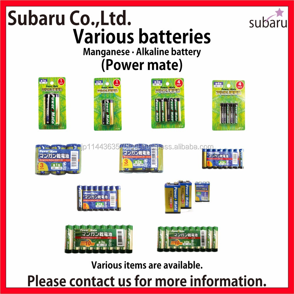 Fashionable and High quality alkaline battery lr6 1.5v dry battery with multiple functions