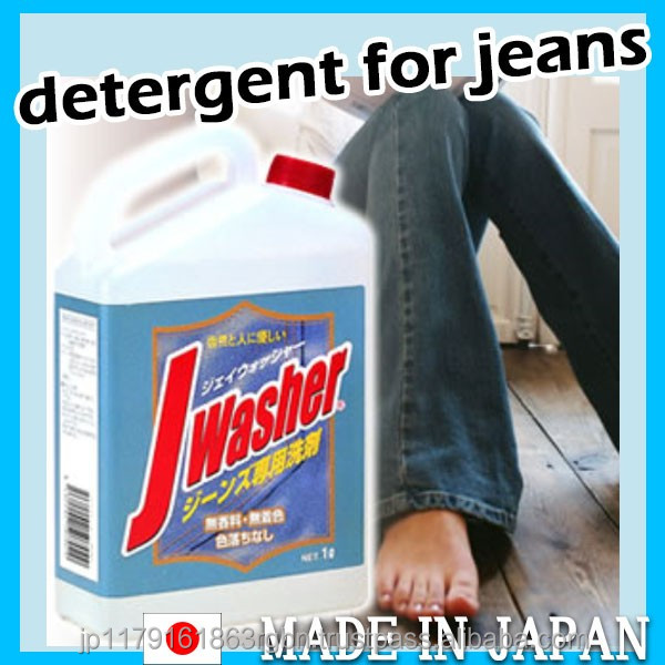 Innovative and High quality bulk liquid laundry detergent for your lovely jeans , denim , pants made in Japan