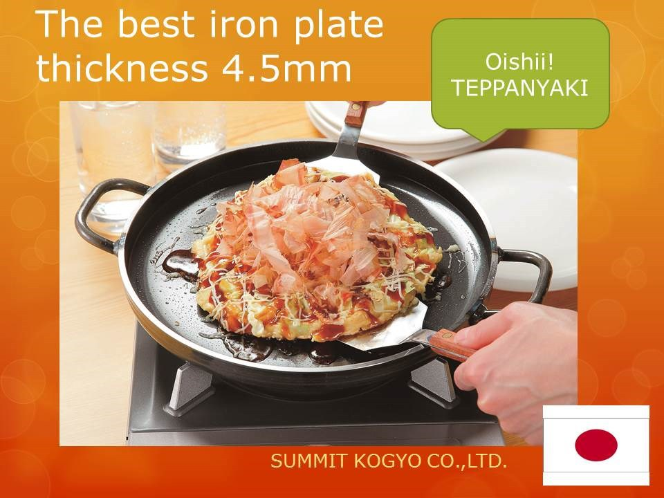 The iron teppanyaki plate is japanese restaurant equipment