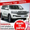 Luxury and premium used toyota land cruiser cars toyota for commute , volvo audi bmw vw also available