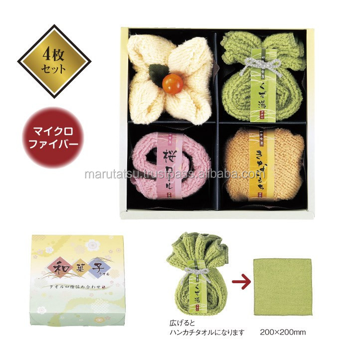 Reliable and Fashionable gift boxes for towels Japanese confectionery towel for Hot-selling , Insert name also available