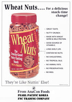 Wheat Nut