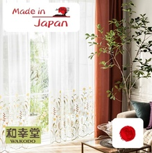 Lilycolor Curtain curtains window, Made in Japan, Japanese Brands, Lilycolor, Sangetsu, Sincol Curtain Fabrics