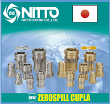 High precision and Reliable fiber optic Nitto Kohki Cupla Coupler with zero friction valve