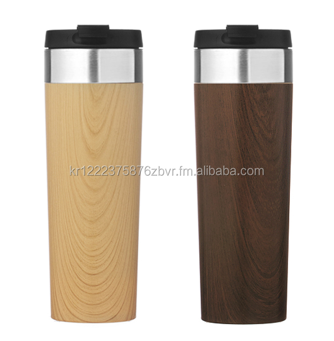 TEASCAFE Double Wall Stainless Steel Malvern Wood Tumbler (Baton) / 12oz(350ml) / Custom logo design
