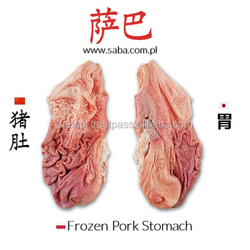 Frozen Pork Stomach Pig Tripe POLAND