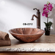 Copper Bathroom Wash Basin