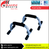 Most Comfortable Push Up Bar With Hand Grip Supplier