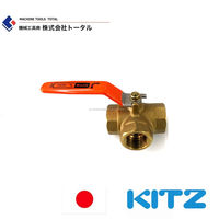 KITZ 3way Ball Valve TN Type