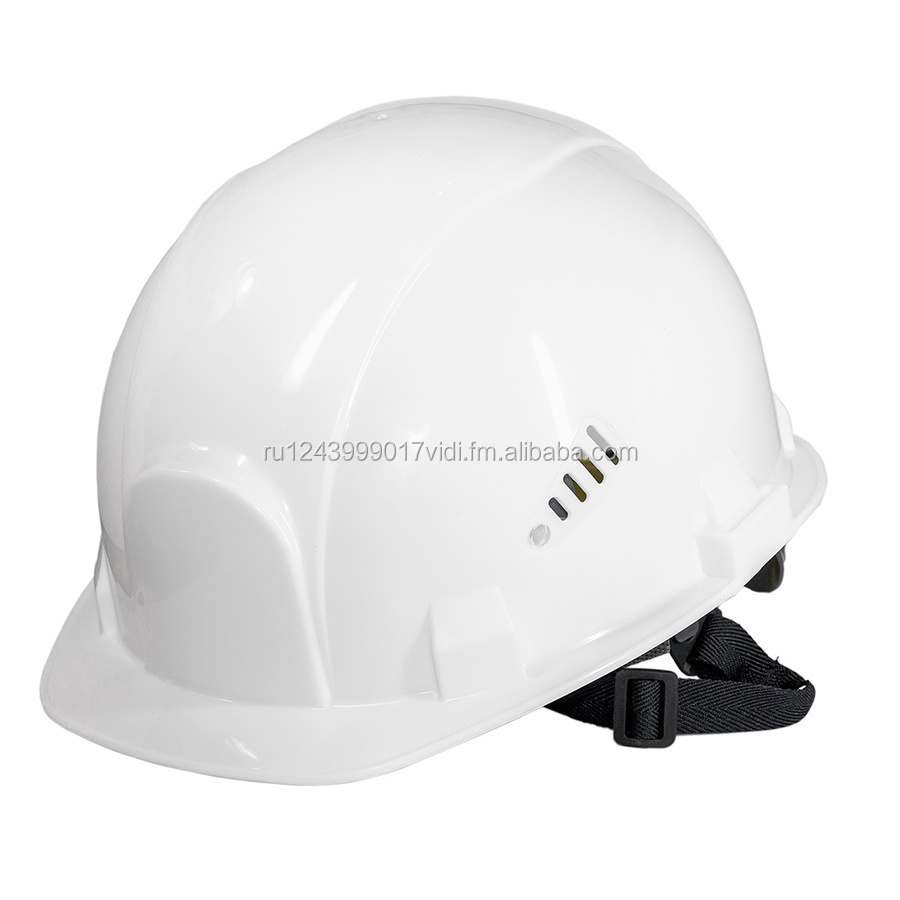 Safety helmet SOMZ-55 Favorit Trek