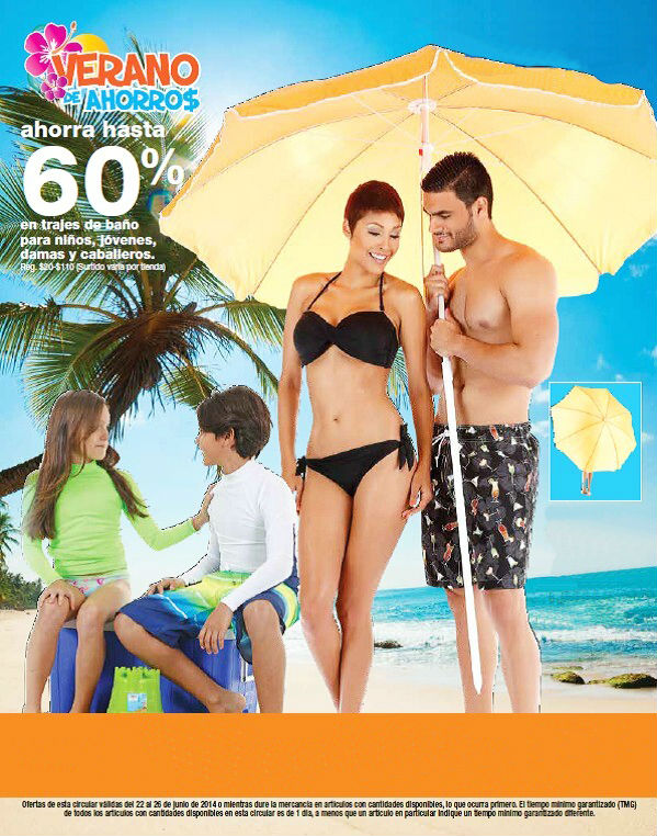Nylon 85cm length beach umbrella with pvc bag
