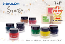 Various brands of quick dry German ink pen refills with multiple colors